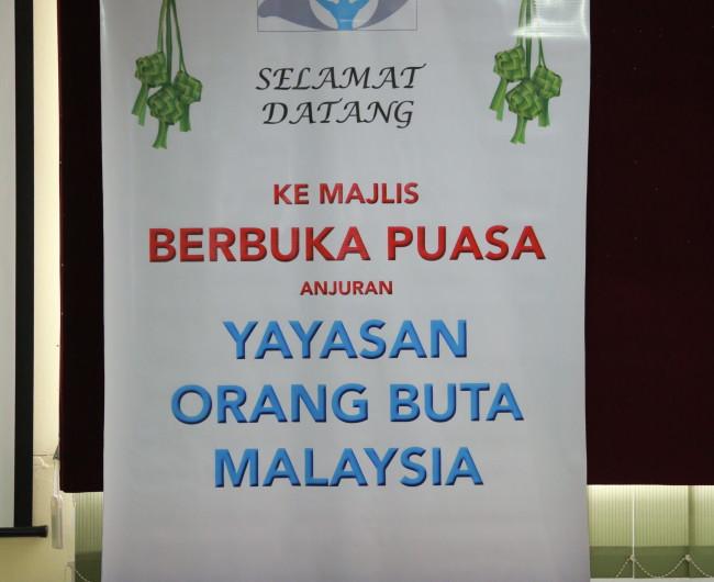 Buka puasa banner