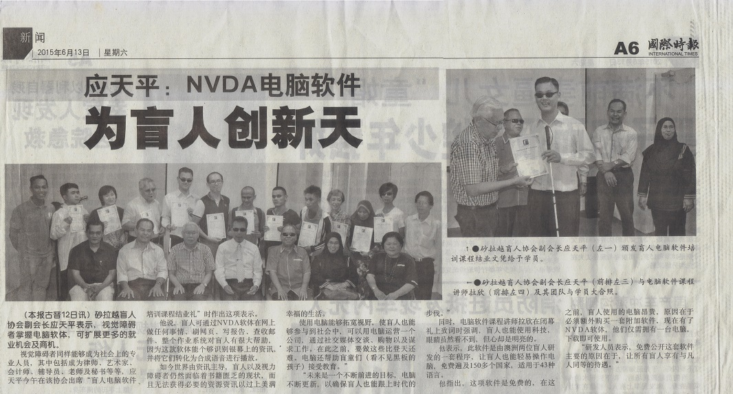 NVDA Sarawak Workshop Borneo Press Chinese Version