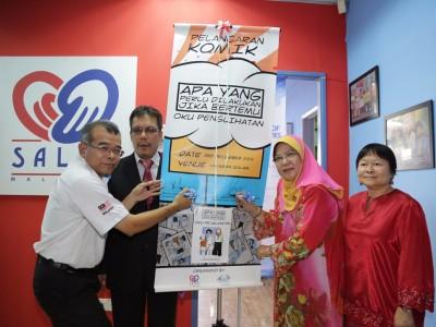 015_IDPD Comic Launching