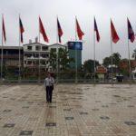 Rahim outside training center