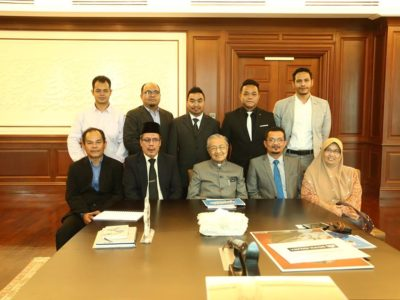 Courtesy visit to YAB Tun Dr. Mahathir Bin Mohamad, the Prime Minister of Malaysia 10